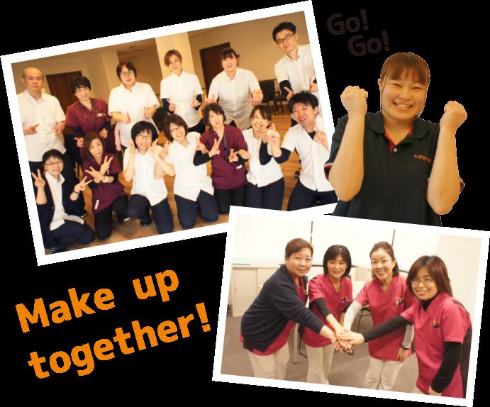 Make up together!